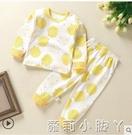 兒童秋衣秋褲套裝純棉女童男孩嬰兒內衣全棉春秋幼兒衣服寶寶睡衣 蘿莉新品