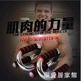 健身器材家用多功能訓練套裝男體育用品運動鍛煉拉力臂力器臂力棒 QQ4205『樂愛居家館』