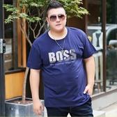 T恤男短袖韓版寬鬆休閒大碼半袖打底衫胖子胖人純棉圓領背心衣服『潮流世家』
