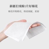 一次性洗臉巾女純棉壓縮毛巾擦臉潔面巾紙卷筒式加厚卸妝棉化妝棉 HOME 新品