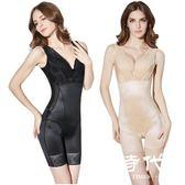 連體塑身衣 塑身內衣薄產后收腹束腰美體計無痕連體衣