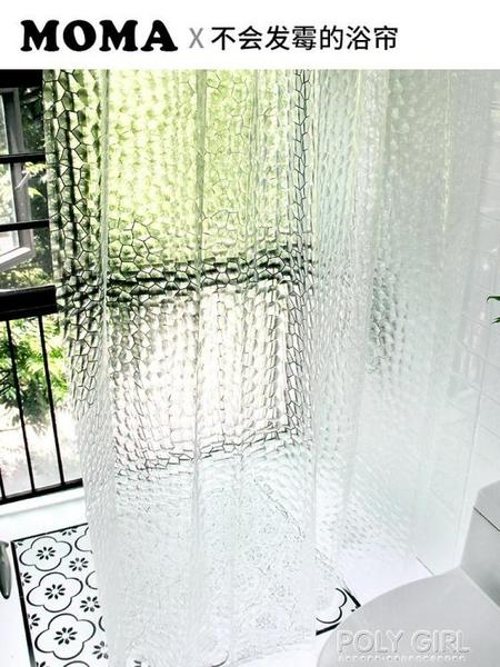 默瑪EVA浴簾防水加厚防霉衛生間浴簾3D水立方浴簾布浴簾隔斷  ATF  夏季狂歡