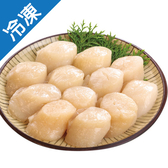 激推日本北海道生食干貝3S 130~150G/盒【愛買冷凍】