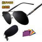 【美國熊】雷朋經典款式 復古金屬框 抗UV400 偏光款太陽眼鏡 墨鏡 [MB-209]