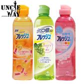 日本第一石鹼 弱酸性 濃縮洗碗精 洗碗精 洗潔精 洗碗 去除油污 濃縮精【JP0040】