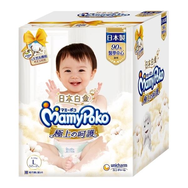 滿意寶寶 極上成長賀禮(日本白金)(L 52片x2包+極上呵護輕巧褲 L 3片)-箱購