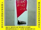 二手書博民逛書店門票書籤:中國共產黨第一次全國代表大會會址罕見參觀留念 (上面有