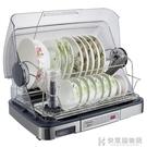 韓加消毒碗櫃立式不銹鋼餐具保潔櫃台式烘碗...