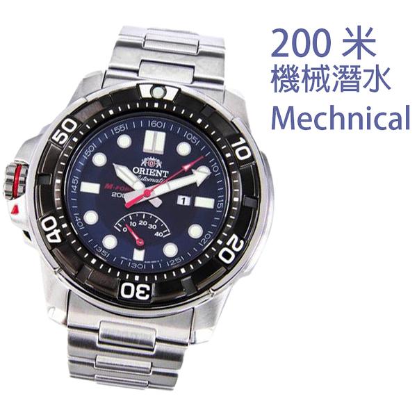 【萬年鐘錶】ORIENT 東方 M-FORCE FOR AIR DIVING系列 200m潛水機械錶 鋼帶款 藍色 SEL03001D