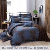 夢棉屋-台製40支紗純棉-加高30cm薄式雙人床包+薄式信封枕套+雙人鋪棉兩用被-西部牛仔