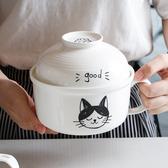 家居北歐創意家用泡面碗帶蓋陶瓷碗學生宿舍飯碗面碗微波爐