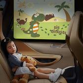 夏季汽車窗簾側窗遮陽簾車用卡通兒童防曬隔熱側擋自動伸縮遮光布 七夕情人節禮物