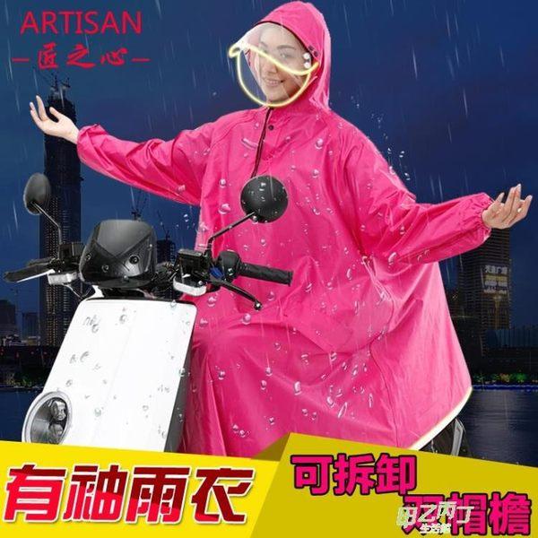 雨衣 自行車電動車雨衣雙帽檐有袖雨衣加大加厚男女成人面罩式雨衣雨披
