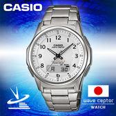CASIO卡西歐 手錶專賣店 男錶 G-SHOCK WVA-M630TDE-7AJF 男錶 電波錶  日系 數字 白面 太陽能 不鏽鋼錶帶