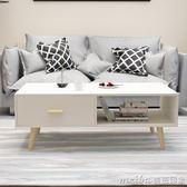 北歐茶几簡約現代小戶型客廳茶几組合經濟型簡易茶桌方形多功能桌igo 美芭