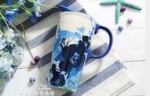 創意陶瓷馬克杯帶蓋大容量咖啡杯辦公室水杯子陶瓷杯水杯中秋節特惠下殺