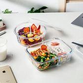 分隔微波爐玻璃飯盒加熱帶蓋保鮮盒微波碗專用分格餐盒套裝  星空小鋪
