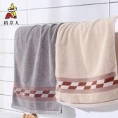 裝毛巾棉 洗臉家用成人 柔軟洗臉巾強吸水大毛巾