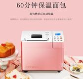 烤面包機家用全自動和面智能多功能早餐吐司機揉面機XW