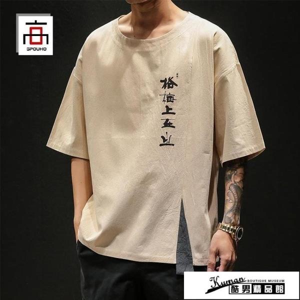 棉麻上衣 夏季中國風亞麻短袖T恤男士大碼寬鬆半袖上衣胖子潮流棉麻五分袖 酷男