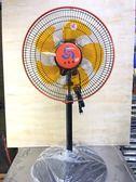 【金展輝 14寸立扇A-1411】電扇 電風扇【八八八】e網購
