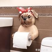 創意廁紙架浴室廁所衛生間衛生紙盒廁紙盒手紙巾盒架卷紙筒置物架·享家