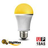 DigiMax★UP-18A5 LED驅蚊照明燈泡  [防止登革熱] [採用日本LED Stanley燈芯] [特殊黃光波長忌避蚊蟲]