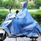 成人雨衣電動摩托男電瓶車女單人騎行加大加厚防暴雨透明防水雨披 一米陽光