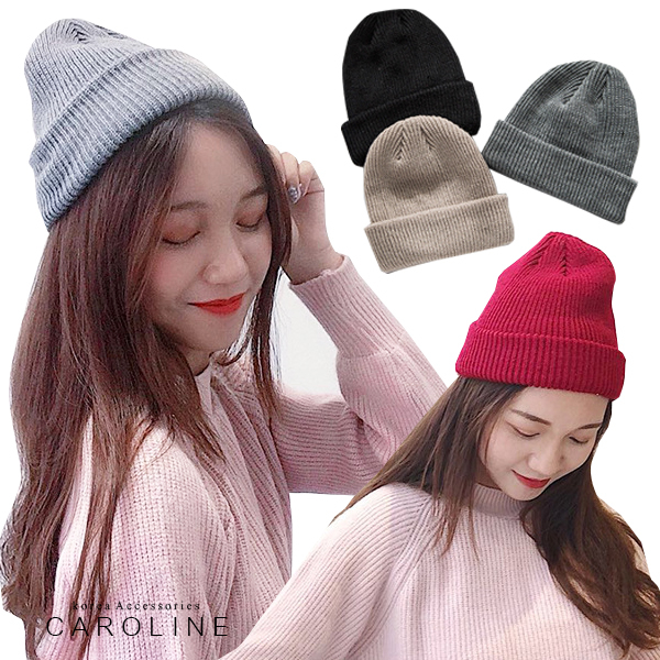 《Caroline》★秋冬流行時尚個性純色毛線帽  時尚百搭保暖套頭帽71534