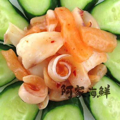 泡菜魷魚翅(泡菜花枝翅) (蘭陽) 1000g±5%/包