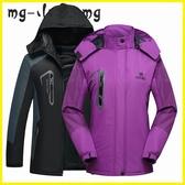 MG 衝鋒衣-戶外沖鋒衣男加絨加厚沖鋒衣男士防雨防風戶外騎行登山服