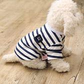 泰迪狗狗衣服夏裝博美比熊小背心透氣薄款夏季幼犬寵物條紋T恤衫 艾尚旗艦店