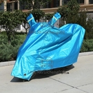電車防曬衣電動車罩遮陽罩防雨機車電動車車衣蓋車雨布【輕派工作室】