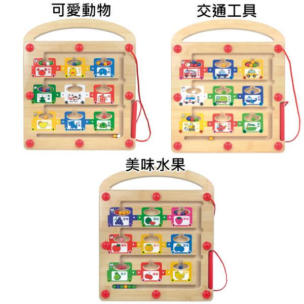 【牛津家族】寶寶動手走迷宮-Magnetic Wooden Maze (幼幼版)