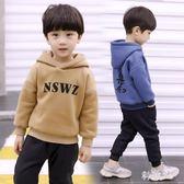 中大尺碼套裝 新款男童秋冬裝男寶寶兩件式長袖舒適連帽小男孩兒童衣服帥氣 js11938『科炫3C』