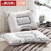 一對裝決明子枕頭枕芯蕎麥皮家用單人成人頸椎助睡眠護頸枕男 【七月特惠】LX
