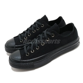 Converse 休閒鞋 Chuck Taylor All Star 70 黑 全黑 男鞋 女鞋 帆布鞋 運動鞋 【ACS】 168929C