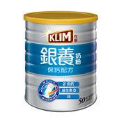 克寧銀養奶粉-保鈣配方750g【愛買】