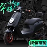 電動車 電動車72v電摩尚領小龜王電動踏板摩托車60v男女成人 DF巴黎衣櫃