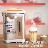 智慧自動恒溫調奶器寶寶嬰兒沖奶粉機恒溫保溫熱水壺泡奶器沖奶機【1995新品】