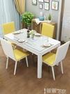 餐桌椅組餐桌椅組合家用簡約現代小戶型玻璃餐桌4人6人客廳吃飯桌子長方形 LX 夏季上新