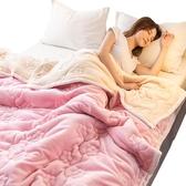 【限時下殺79折】法蘭絨蓋毯 毛毯加厚保暖蓋毯絨毯單雙人珊瑚絨毯子dj
