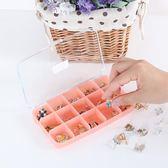 首飾盒 耳環收納盒子塑料耳釘首飾便攜整理盒小號首飾盒家用簡約 1色