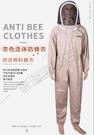 防蜂服蜂具養蜂專用工具新品防蜂衣連身全套...