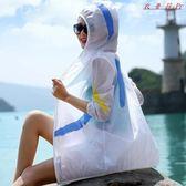防曬衣女夏季韓版中長款防曬服寬鬆外套