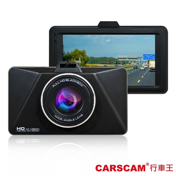 CARSCAM行車王 GS40 GPS測速行車記錄器-加16G記憶卡