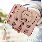 韓版學生可愛貓咪短款錢包女兩折拉錬小清新多功能女士折疊小錢夾  ◣怦然心動◥