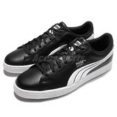 Puma 休閒鞋 Basket Classic Badge 黑 白 基本款 皮革 休閒鞋 男鞋 女鞋【PUMP306】 36255002