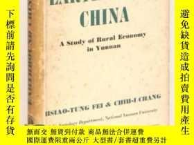 二手書博民逛書店【罕見】1949年出版,被土地束縛的中國Earthbound C
