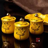 金色描金浮雕蓮花套杯陶瓷荷花圣水杯佛供杯佛教用品佛堂供具 開學季特惠減88
